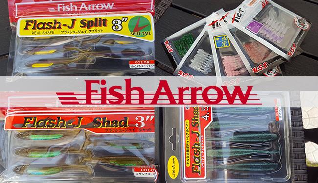 fisharrow.jpg